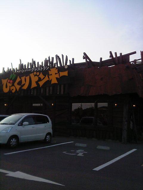 V6010167.jpg
