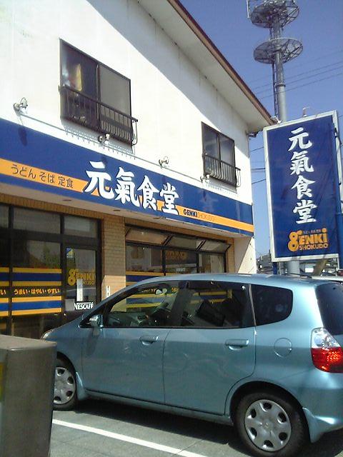 V6010170.jpg