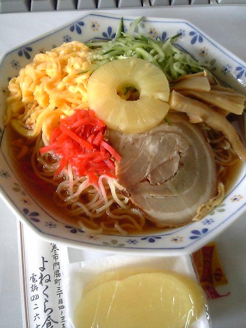 yoneminihiya.jpg