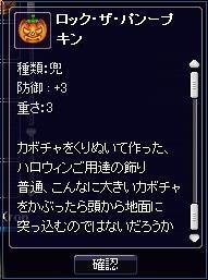 071101-05.jpg