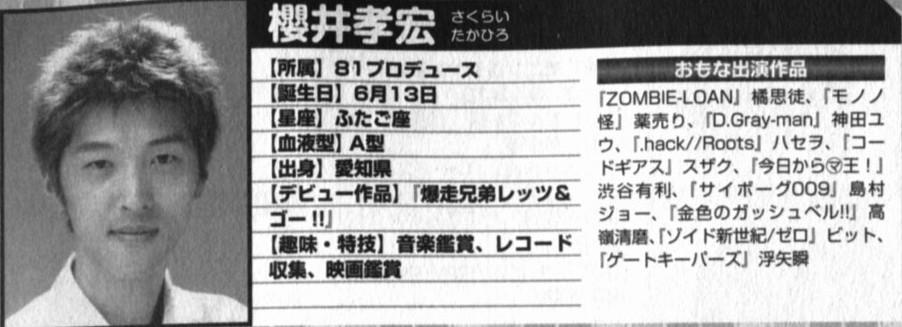 2007profile007(saku).jpg