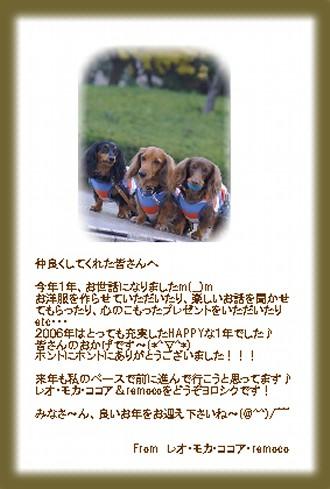 20061231082406.jpg