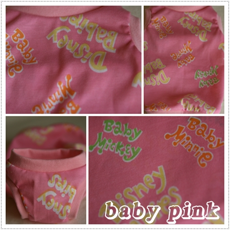 baby pink1