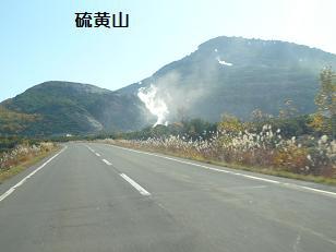 20101311.jpg