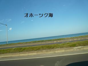 20101314.jpg