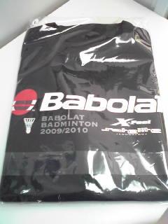 babolat のTシャツプレゼントキャンペーン!!