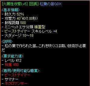 08_03_17_002