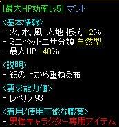 08_03_25_003