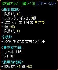 08_03_26_004