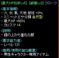 08_03_26_006.jpg