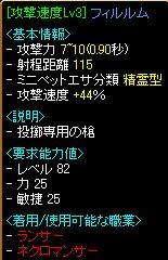 08_03_28_001