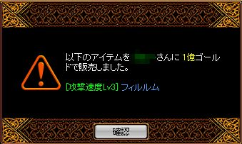 08_03_28_002
