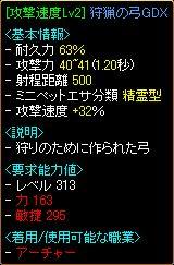 2008_01_08_001.jpg