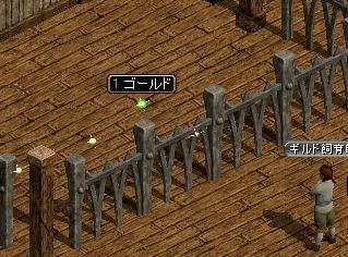 2008_01_08_004.jpg