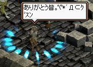 2008_01_15_001.jpg
