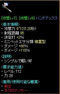 2008_01_15_004.jpg
