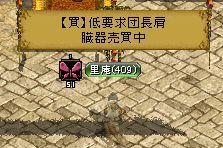 2008_01_21_001.jpg