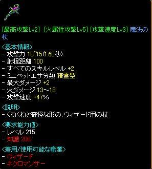 2008_01_21_003.jpg