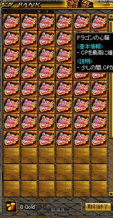 2008_01_31_001.jpg