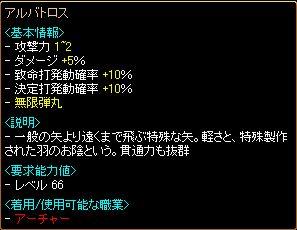 2008_01_31_003.jpg