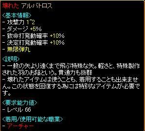 2008_01_31_004.jpg