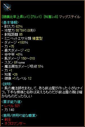 2008_02_01_003.jpg