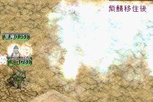 2008_02_03_007.jpg