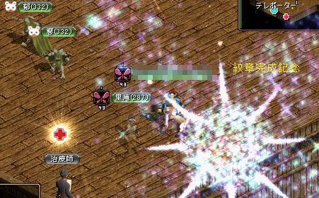 2008_02_03_008.jpg