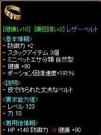 2008_02_05_004.jpg