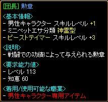 2008_02_07_001.jpg