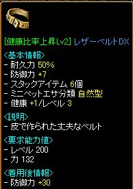 2008_02_12_004.jpg