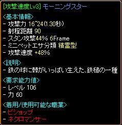 2008_02_15_002.jpg