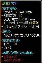 2008_02_16_001.jpg