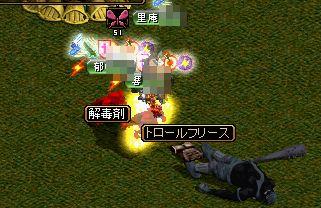 2008_02_18_001.jpg