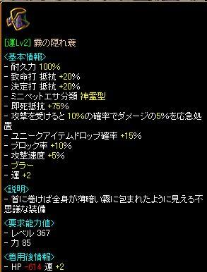 2008_02_20_003.jpg