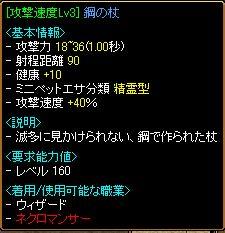 2008_02_24_002.jpg