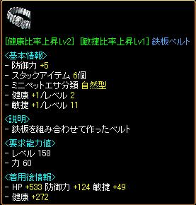 koshi001.png