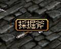 saikyo01_01.png