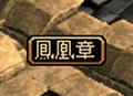 saikyo03_03.png