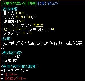 soubi001.jpg