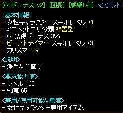 soubi003.jpg