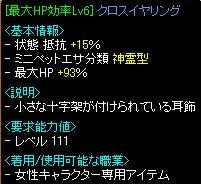 soubi004.jpg