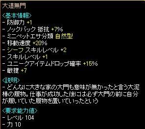 soubi005.jpg