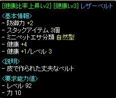 soubi006.jpg