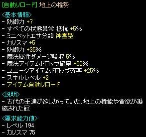 soubi007.jpg