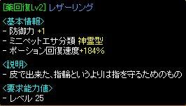 soubi008.jpg