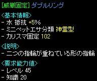 soubi009.jpg