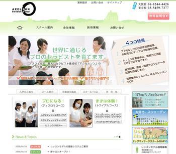 hp_convert_20080627165821.jpg