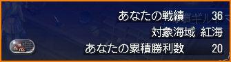 2009-10-21_00-12-32-001.jpg
