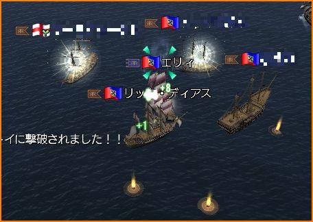 2009-10-21_00-12-32-004.jpg
